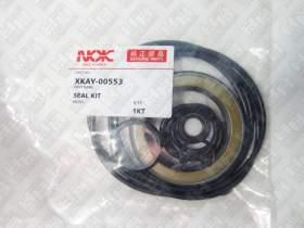 Ремкомлект для гусеничный экскаватор HYUNDAI R210LC-7 (XKAY-00521, XKAY-00553)