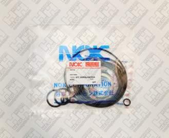Ремкомплект для гусеничный экскаватор VOLVO EC140C (SA8230-26860, SA8230-14370)